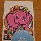 Pink Elephant Daycare's Photo
