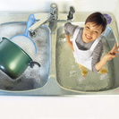 Versatile Clean Team & Maid Service's Photo