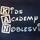 Kids Academy of Noblesville's Photo