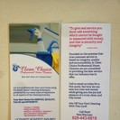 Clean Choice Professional Home Cleaners's Photo
