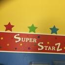 Superstarz daycare's Photo