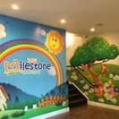 New Milestone Preschool's Photo
