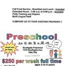 Southgate Preschool's Photo