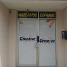 Creative Beginnings Child Care Center's Photo