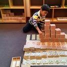 American Montessori School of Hillsborough's Photo