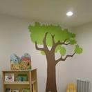 A La Vanille French Preschool's Photo
