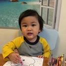 ABC Sunnyvale Child Care's Photo