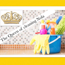 The Queen of cleaning multi-service llc's Photo
