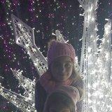 Photo for Babysitter Needed For 2 Children  For The Summer In Rainier.
