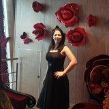 Amalia M.'s Photo