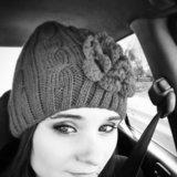 Breana M.'s Photo