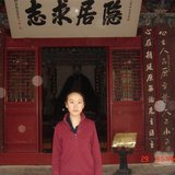 Mingzhuo P.'s Photo