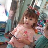 Photo for Babysitter Needed For 1 Child In Rainier.